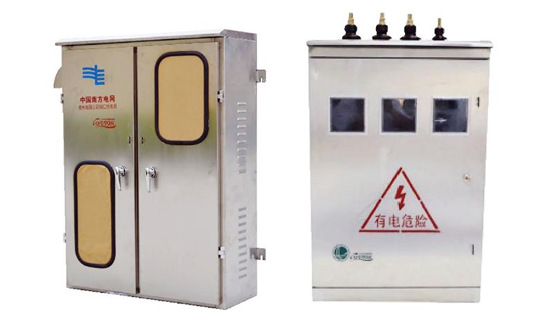 HBDF-0.4KV 低压预付费装置